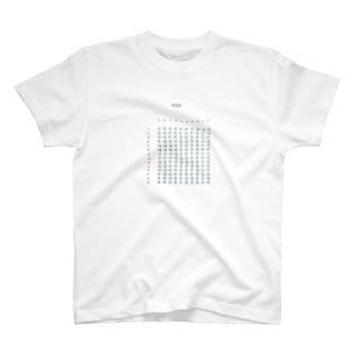 反切表(カナダラ) T-Shirt