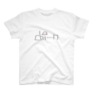 chi---n T-shirts