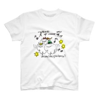 ズデーデ T-shirts