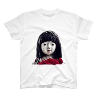 恐怖の人形 T-shirts