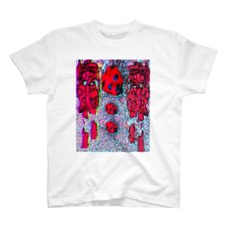 鳥取砂丘に🐞いた‼️ T-shirts