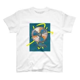 暑い T-shirts