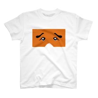 博多ぴえん T-shirts