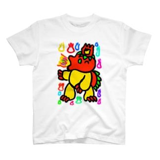 河童のカエンマル T-shirts