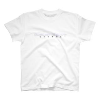 とても曖昧な夏の記憶 T-shirts