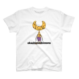 おつきくん T-shirts