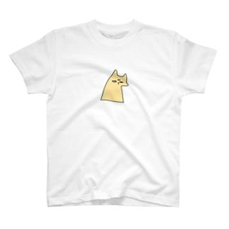 不機嫌な猫 T-shirts