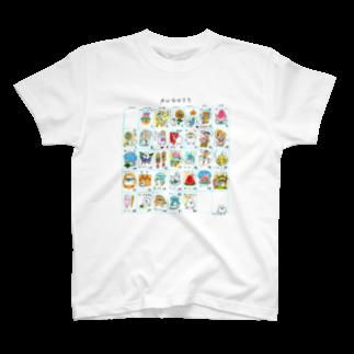 mugny shopの夏休み T-shirts