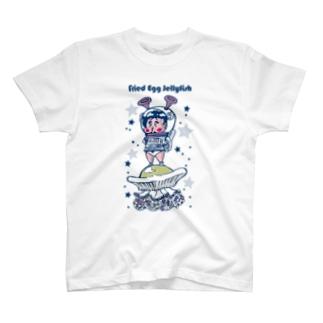 目玉焼きクラゲ T-shirts