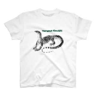 グールドモニター T-shirts