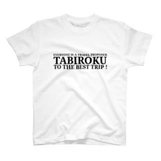 旅録 英語ロゴ T-shirts