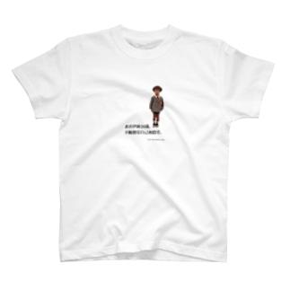 Yuri  Murakami 20ss T-shirts