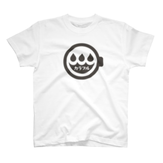 コインランドリー屋のカラフルくん T-shirts