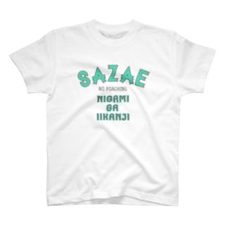 サザエ T-shirts