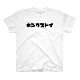 BURGERMAN クロロゴチカチカ T-shirts