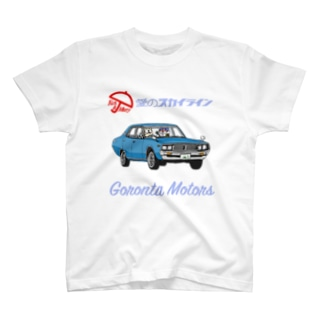 ケンメリ✖️ごろんたごろみ T-shirts
