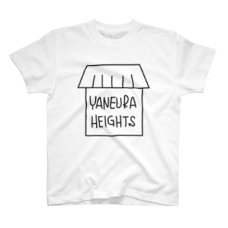 ハイツロゴ(黒文字) T-shirts