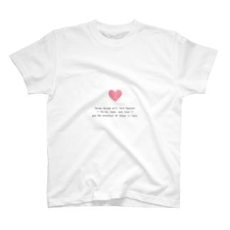 Iコリント13:13 最後まで残るのは、信仰・希望・愛です T-shirts