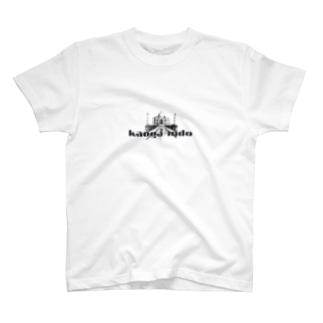 インド人専用 T-shirts