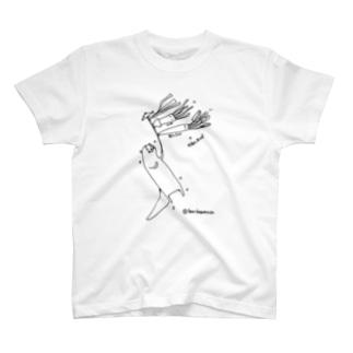 ホリカワウソ~いか大根編~  T-shirts