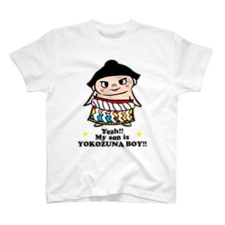 『ワナビー横綱ボーイ(ペアレンツブラック)』 T-shirts