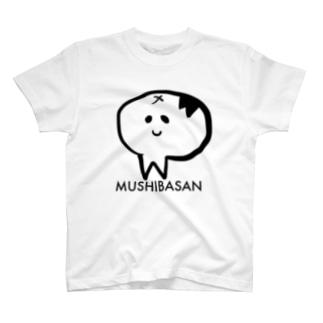 むしばさん T-shirts