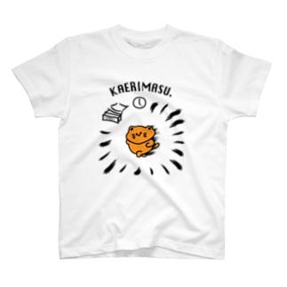 chiffonsanの5時になったので帰ります。 T-shirts