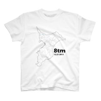 八回山 T-shirts