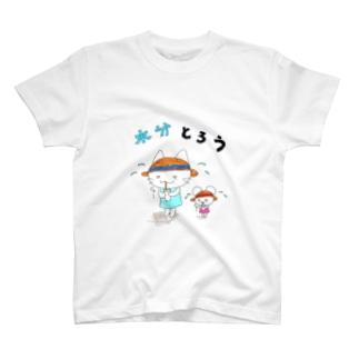 水分とろう T-shirts