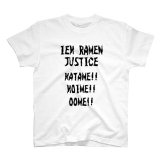 家系ラーメンJUSTICE T-shirts