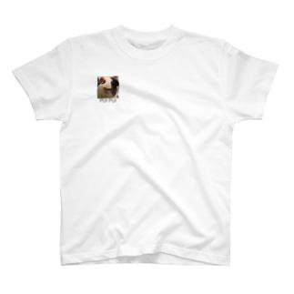 ふくまるくんの鼻に草 T-shirts