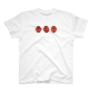 新川 赤ちょうちん T-shirts