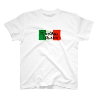 私はイタリア語を勉強中です T-shirts