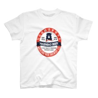 ヒゲねこビール T-shirts