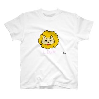 つーちゃんのライオン T-shirts