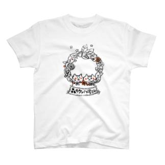 森のケバブ屋さん T-shirts