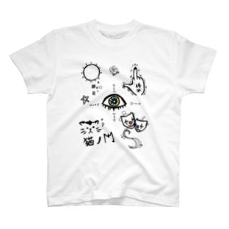 【MAX応援!!】猫ノ門 T-shirts