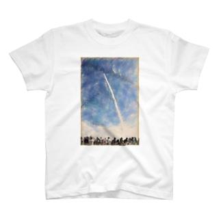 気象衛星打ち上げ現場 T-shirts
