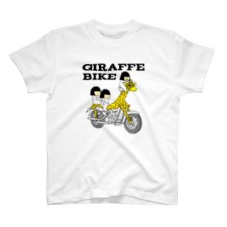 🛵giraffe bike🦒 全身タイツのきよみ T-shirts