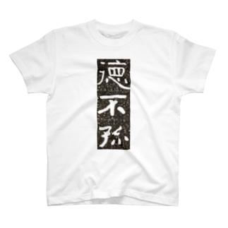 コナラズ T-shirts