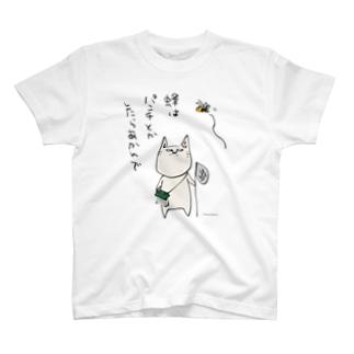 やさぐれ猫の虫刺され T-shirts