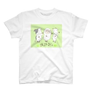 偶蹄類's。 T-shirts