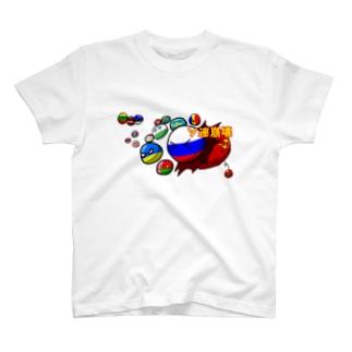 ソ連崩壊  T-shirts