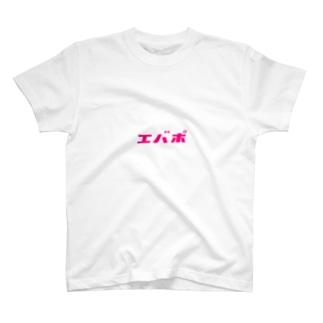 エバポ T-shirts