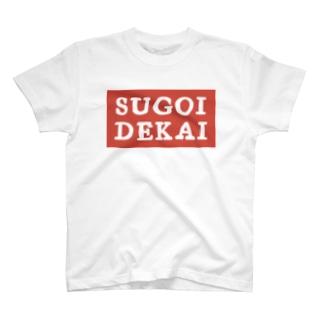 宇崎ちゃん T-shirts