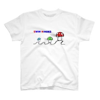 泳ぐキノコ T-shirts