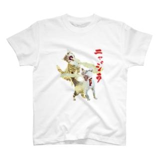ニャジラ T-shirts