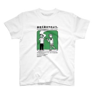 fucker T-shirts