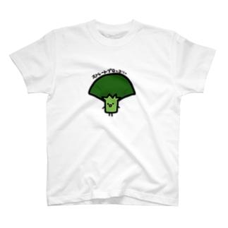 ストレートになったの T-shirts