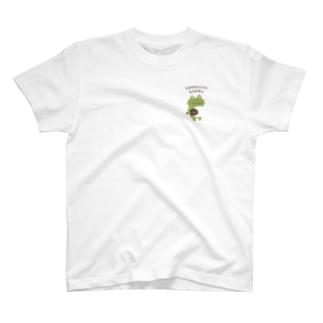 そのうちカエル T-shirts